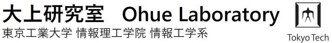 Ohue Laboratory